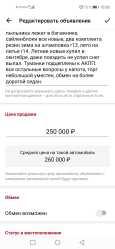 Toyota Platz, 2004 год, 255 000 руб.