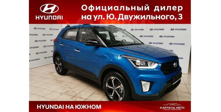 Hyundai Creta, 2020 год, 1 442 000 руб.