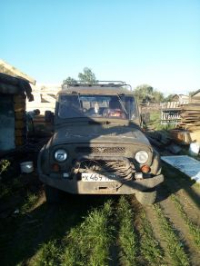 Тулун 469 1988