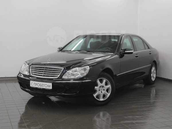 Mercedes-Benz S-Class, 2004 год, 2 700 000 руб.