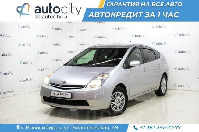Toyota Prius, 2011 год, 639 000 руб.