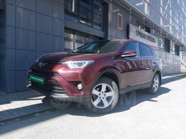Toyota RAV4, 2017 год, 1 477 000 руб.