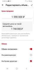 Lexus ES250, 2015 год, 1 590 000 руб.