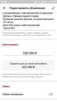 Nissan Juke, 2011 год, 550 000 руб.