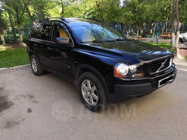 Volvo XC90, 2004 год, 587 000 руб.