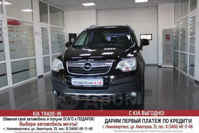 Opel Antara, 2007 год, 460 000 руб.