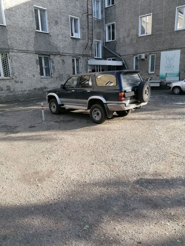 Toyota Hilux Surf, 1993 год, 275 000 руб.
