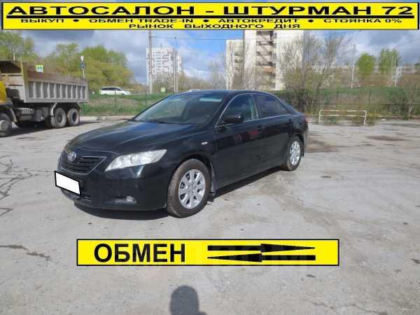 Toyota Camry, 2008 год, 738 888 руб.