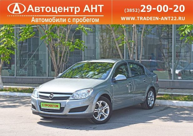 Opel Astra Family, 2012 год, 457 000 руб.