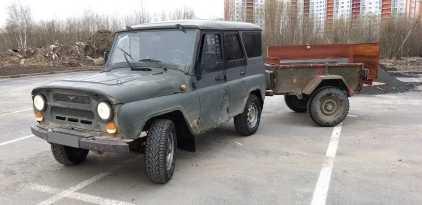 Сургут 3151 2002