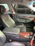 Toyota Crown Majesta, 2017 год, 2 350 000 руб.