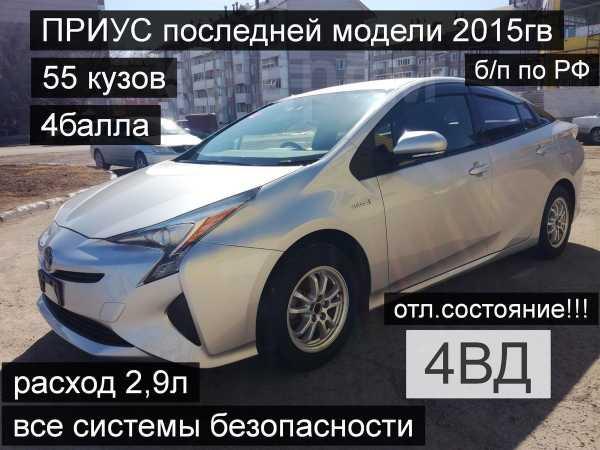 Toyota Prius, 2015 год, 1 175 000 руб.
