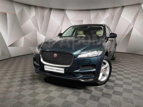 Jaguar F-Pace, 2018 год, 3 126 900 руб.