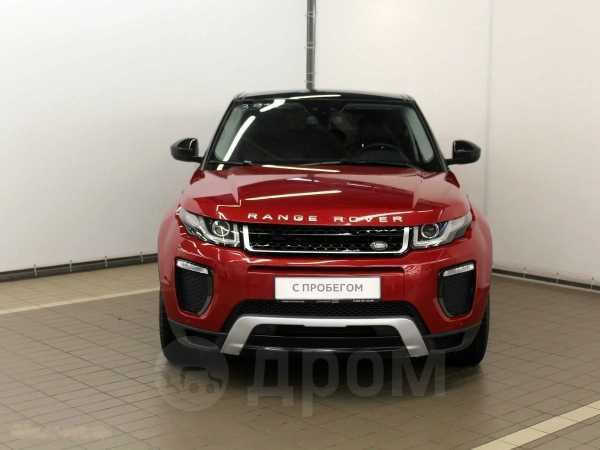 Land Rover Range Rover Evoque, 2017 год, 2 049 000 руб.