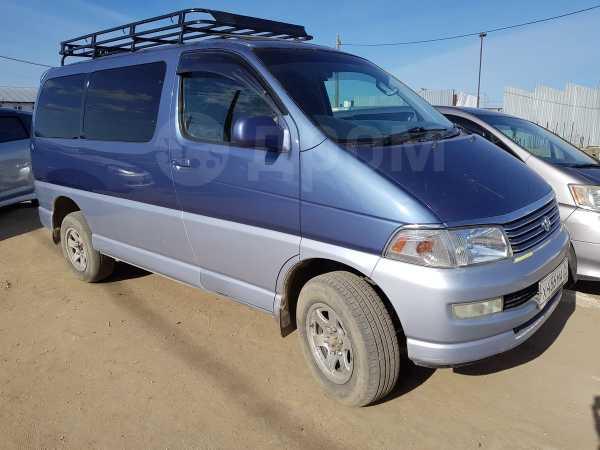 Toyota Hiace Regius, 1999 год, 615 000 руб.