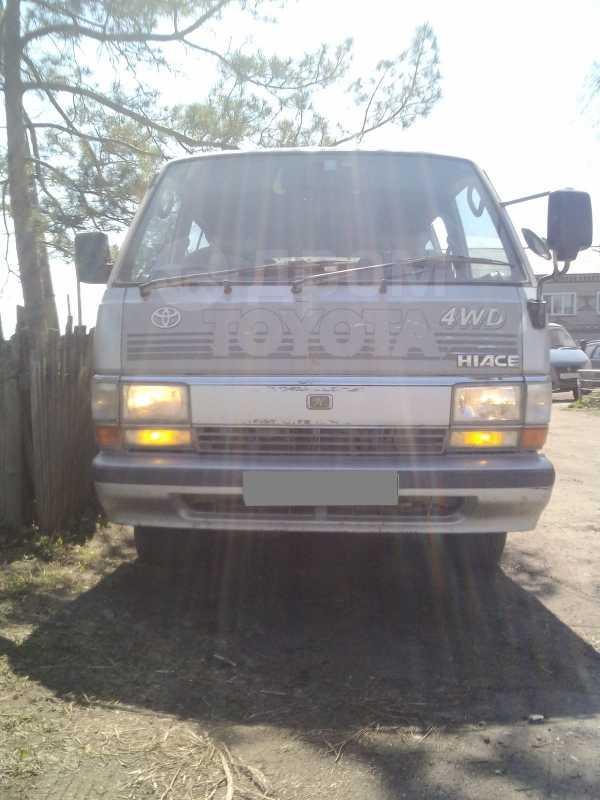 Toyota Hiace, 1989 год, 248 000 руб.
