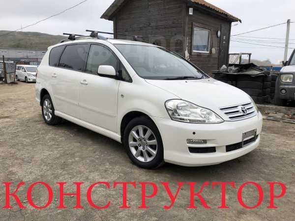 Toyota Ipsum, 2005 год, 269 000 руб.
