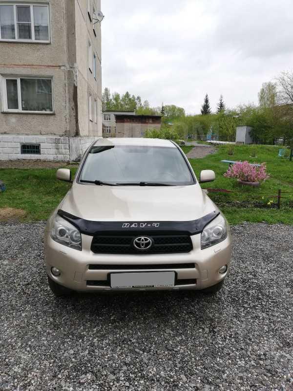 Toyota RAV4, 2008 год, 698 000 руб.