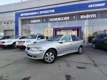 Саратов Vectra 2001