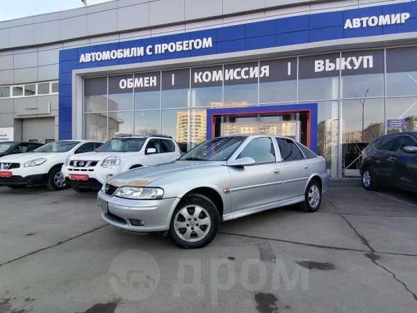 Opel Vectra, 2001 год, 130 000 руб.