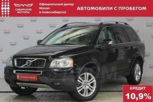 Новосибирск XC90 2011