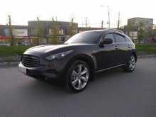 Екатеринбург FX50 2009