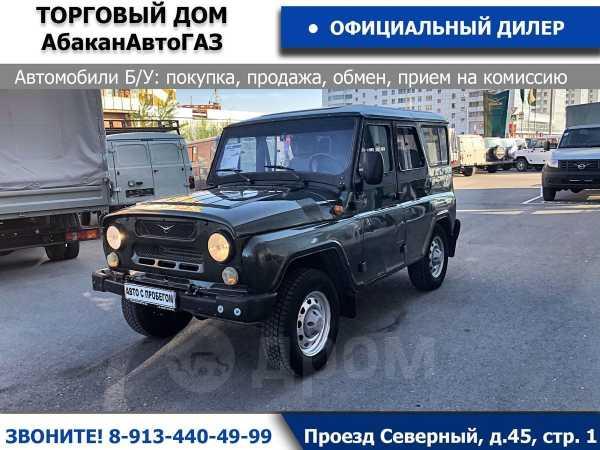 УАЗ Хантер, 2014 год, 364 000 руб.