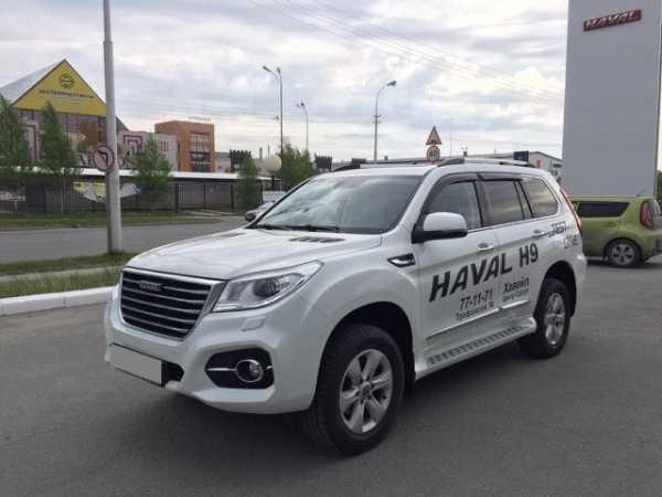 Haval H9, 2019 год, 2 499 000 руб.