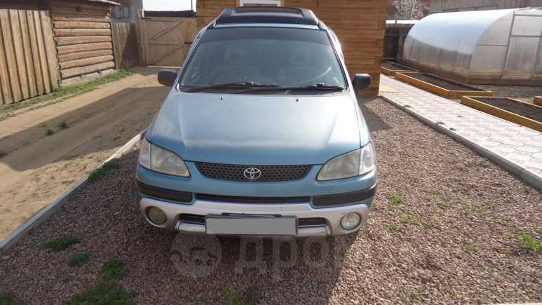 Toyota Corolla Spacio, 1998 год, 269 000 руб.