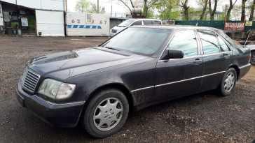 Хабаровск S-Class 1991