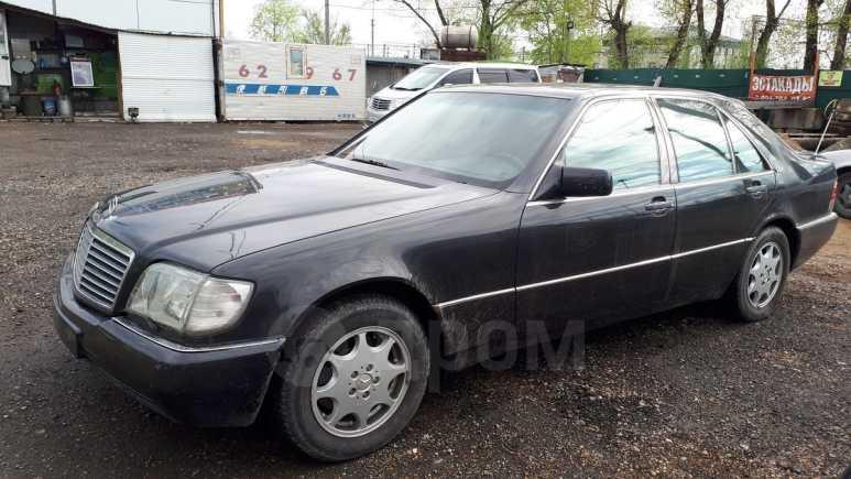 Mercedes-Benz S-Class, 1991 год, 300 000 руб.