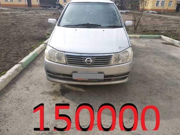 Nissan Liberty, 2003 год, 170 000 руб.