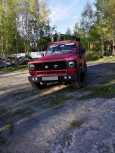 Nissan Patrol, 1991 год, 330 000 руб.