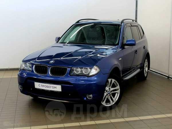 BMW X3, 2007 год, 599 000 руб.