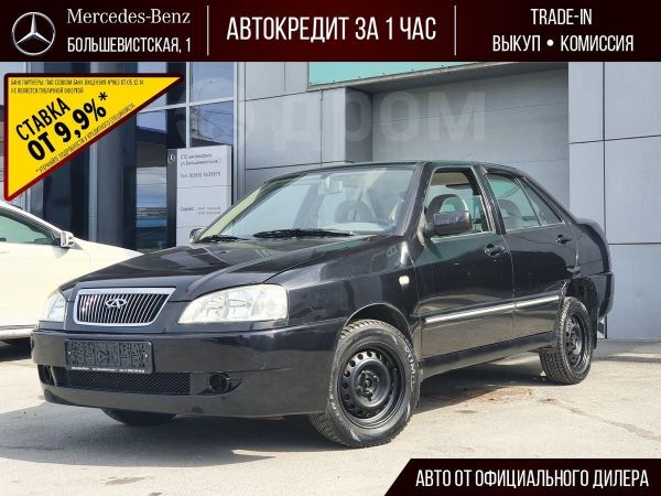Chery Amulet A15, 2007 год, 107 000 руб.