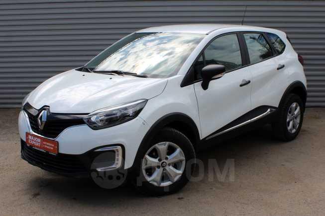 Renault Kaptur, 2017 год, 640 000 руб.