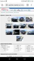 Subaru Forester, 2016 год, 1 490 000 руб.