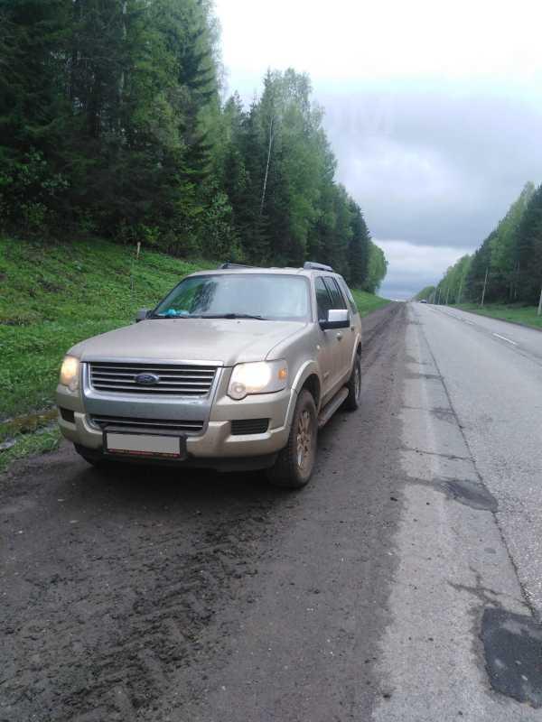 Ford Explorer, 2007 год, 780 000 руб.