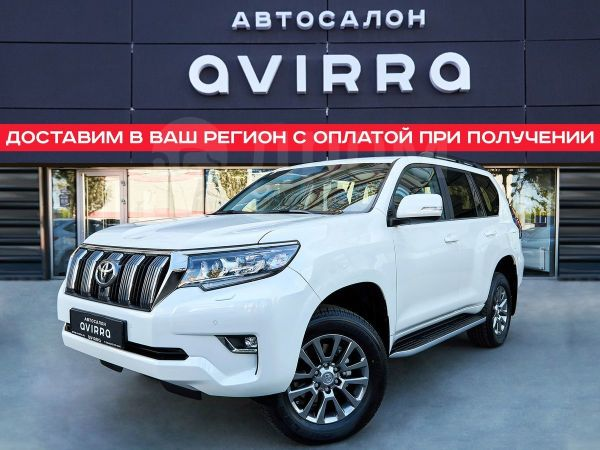 Toyota Land Cruiser Prado, 2020 год, 3 996 000 руб.