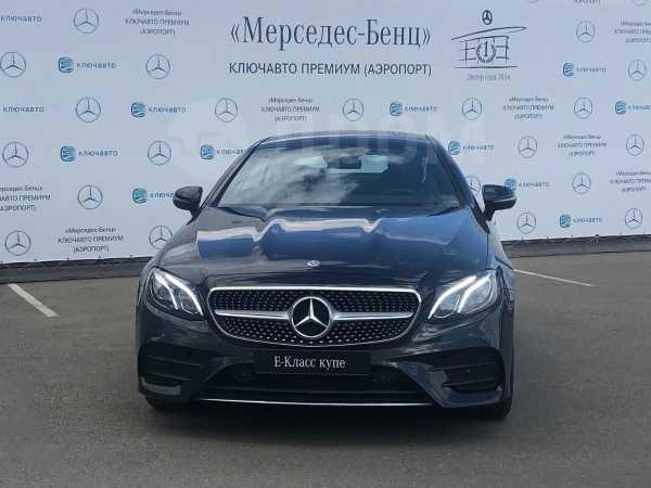 Mercedes-Benz E-Class, 2020 год, 3 874 000 руб.