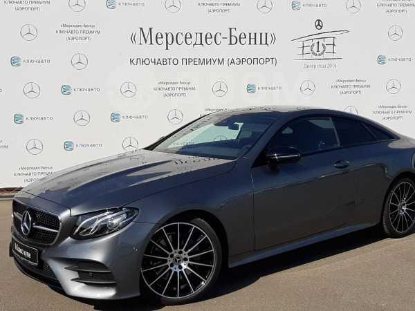Mercedes-Benz E-Class, 2020 год, 4 184 000 руб.