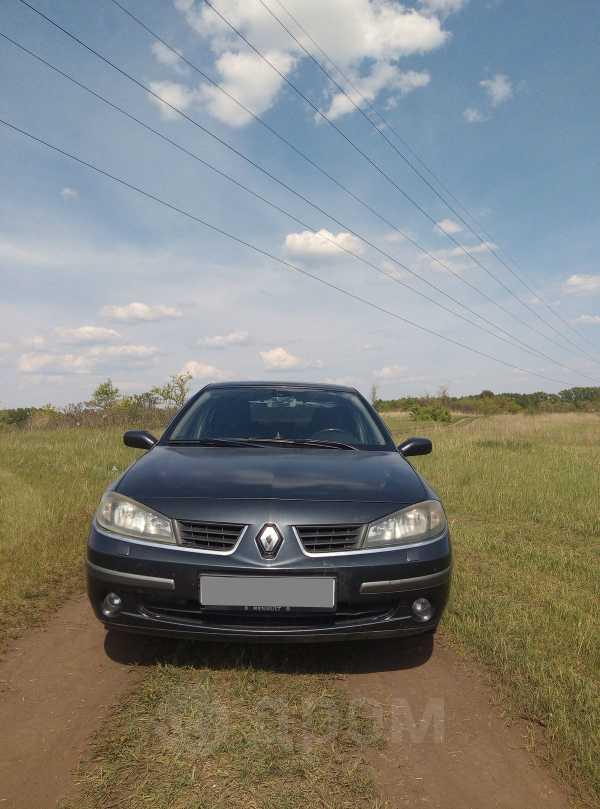 Renault Laguna, 2007 год, 355 700 руб.