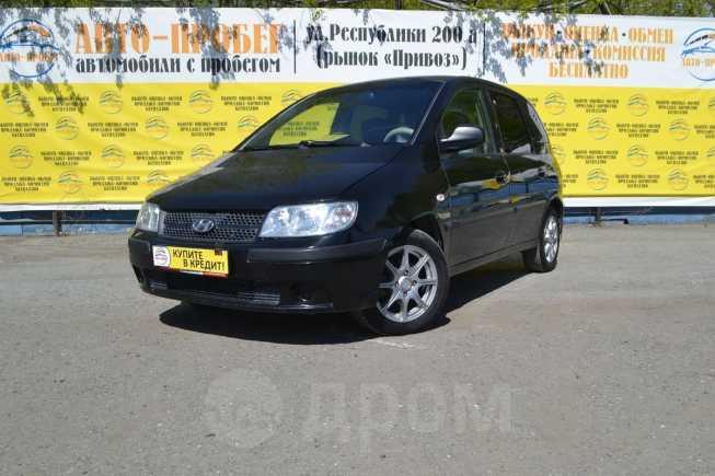 Hyundai Matrix, 2007 год, 245 000 руб.