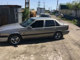 Курган 850 1997