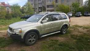 Красногорск XC90 2006