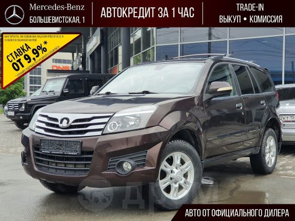 Great Wall Hover H3, 2014 год, 576 459 руб.