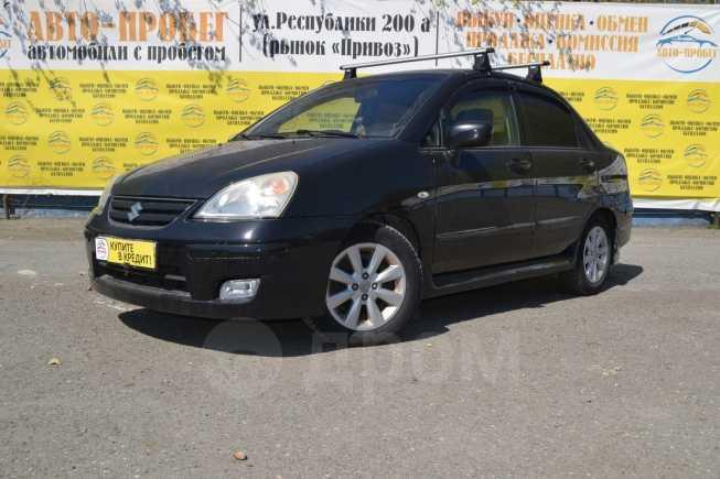 Suzuki Liana, 2007 год, 299 444 руб.