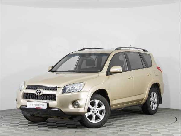 Toyota RAV4, 2010 год, 839 000 руб.