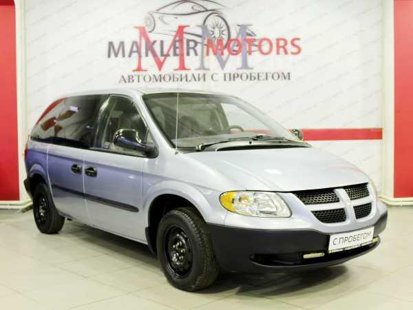 Dodge Caravan, 2003 год, 310 000 руб.