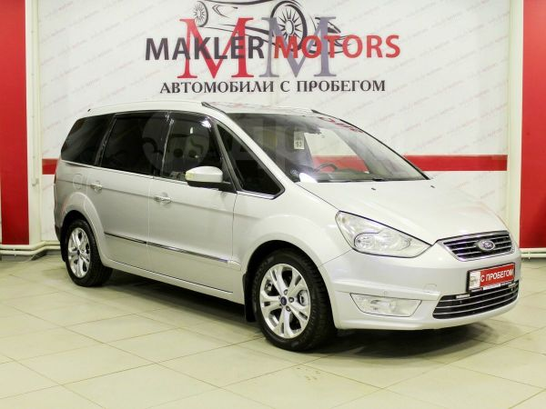 Ford Galaxy, 2011 год, 735 000 руб.